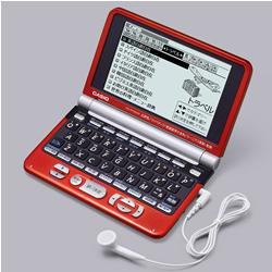 CASIO 電子辞書 EX-word 音声機能付き100コンテンツ搭載モデル レッド 『XD-ST6200RD』