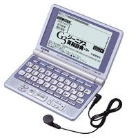 CASIO 電子辞書 Ex-word 『XD-LP4600』
