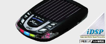 ユピテル GPSコードレスレーダー探知機 『GP-3000』