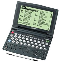 Canon 上級者向け英語充実モデル電子辞書 『wordtank G70』