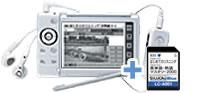 セイコー マルチリスニングプレーヤー(本体+カードLC-A001セット)Dr.VOICE neo 『SV-E1100T1』