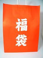 『福袋セットC』定価で合計52000円相当15の商品が入った、超豪華クリスマス福袋セット!
