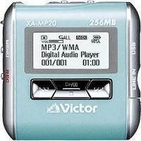 Victor デジタルオーディオプレーヤー alneo 256MB パールブルー 『XA-MP20-A』