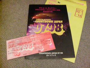 CDJチケット