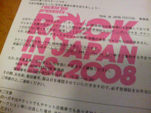 RIJ2008