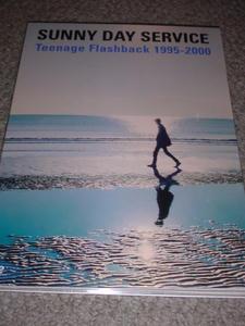 TeenageFlashback