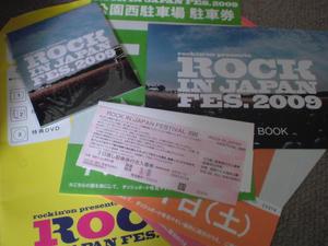 RIJ2009チケット