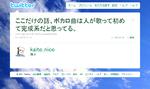 vocaloid_hatsugen_1.png