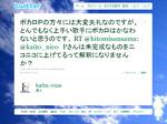 vocaloid_hatsugen_2.png