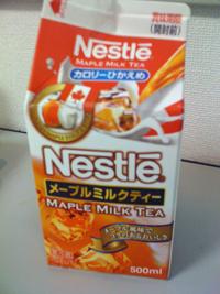 nestle_maple.JPG