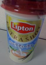 100216_liptn_vanilla.jpg