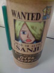 100218_sanji.jpg