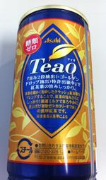 ティオ 濃厚紅茶