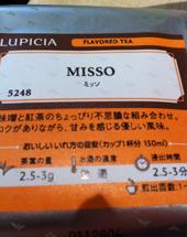 ルピシア MISSO