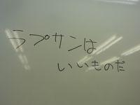 201011274.jpg