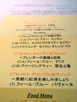 20110717.jpg