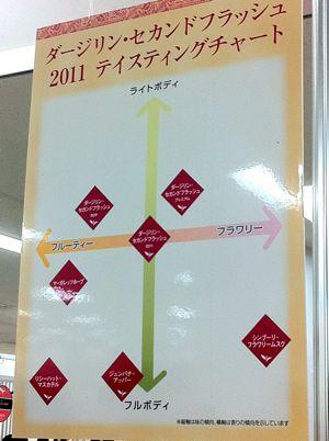 201109102.jpg