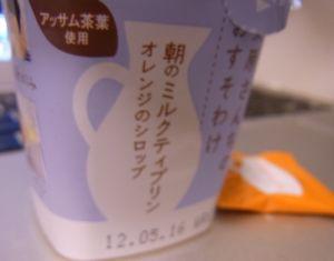 20120321.jpg