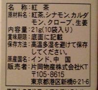 201301302.jpg