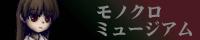 kouri様(Ib製作者)