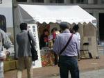 関内駅前の引換所