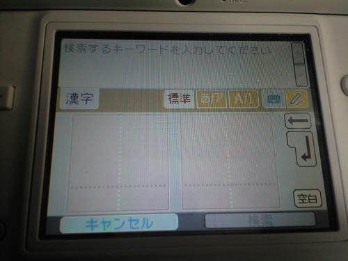 CA3A0174.JPG