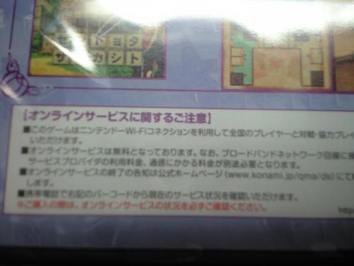 CA3A0034001.JPG