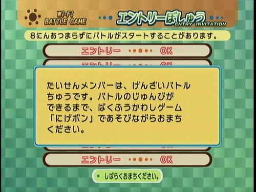 TVS00012.JPG