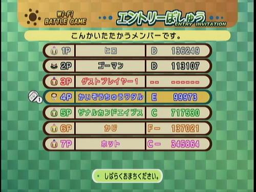 TVS00019.JPG
