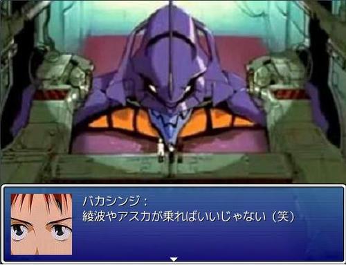 bakashinji3.jpg