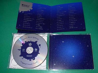私はDISC2。2番目であり、最後のディスク・・・。