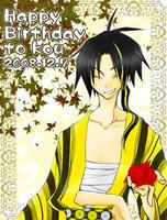 お誕生日おめでとうございましたー!