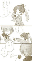 葉月ちゃんからのチョコ(?)
