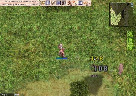ドロセラ狩り