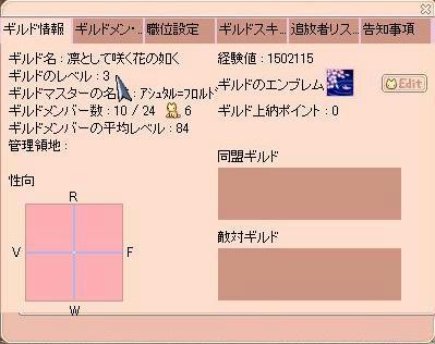 Σ(・Д・ノ)ノ ギョッ