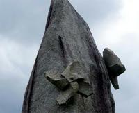 石の風車。
