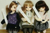 三姉妹さ!
