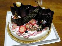 今年のケーキ。