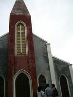 ハンボット教会
