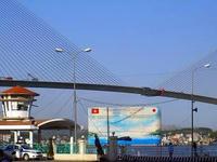 Cua Ong の橋