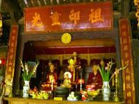 タイ寺 師堂