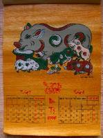 ドンホー版画カレンダー4