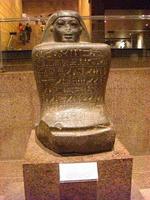 ヌビア博物館4