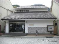 北斎美術館