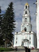セルギエフ
