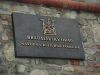 ブラチスラバ城