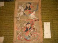 道教儀式絵1
