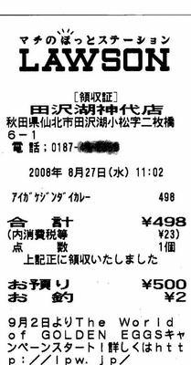 s-File0094.jpg