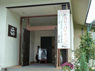 isukia.jpg