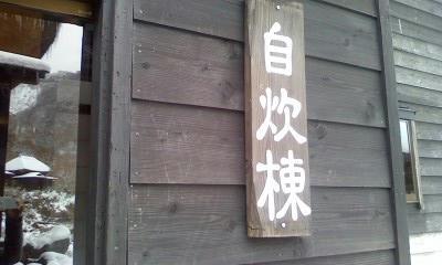 101104-0018.jpg